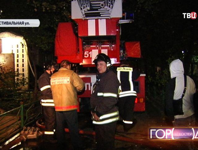 Пожарная машина на месте происшествия