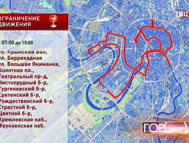 Схема перекрытого движения в Москве