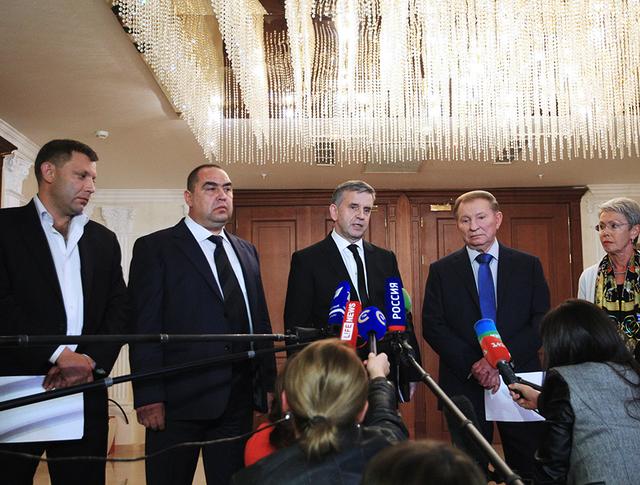 Контактная группа по урегулированию ситуации на востоке Украины