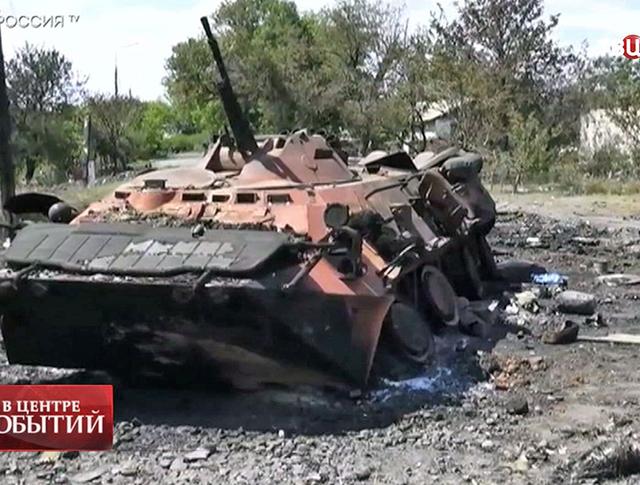 Подбитый БТР украинской армии