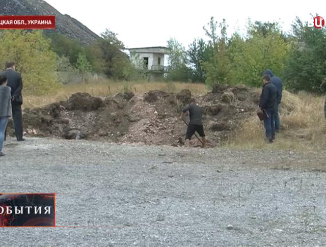 Место массовых захоронений под Донецком