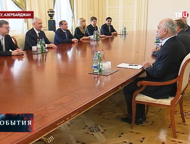 Мэр Москвы Сергей Собянин и президент Азербайджана  Ильхам Алиев во время встречи