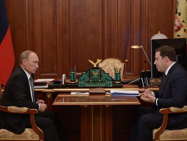 Владимир Путин и губернатор Свердловской области Евгений Куйвашев