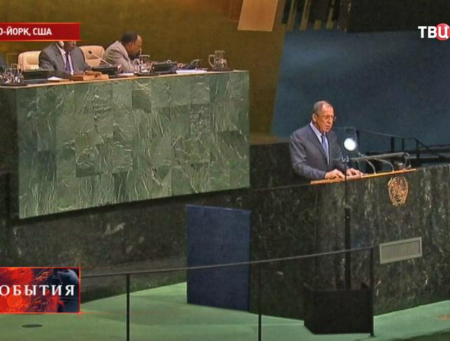 Сергей Лавров на сессии Генассамблеи ООН