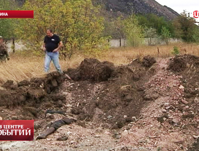 Место массового захоронения людей под Донецком