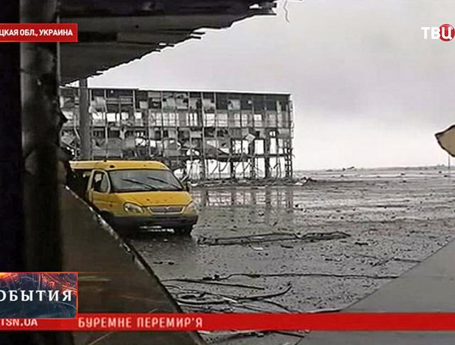 Аэропорт Донецка