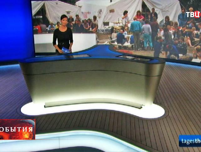 Студия немецкого телеканала ARD