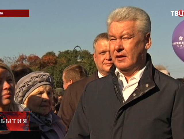 Сергей Собянин на открытии благоустройства сиреневого сада