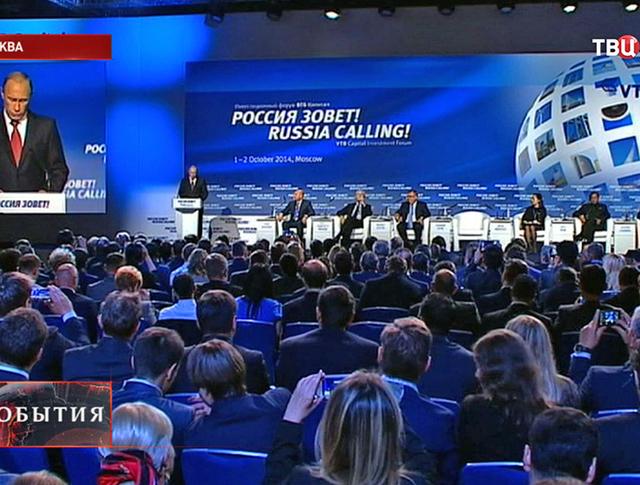 Владимир Путин принимает участие в работе VI Инвестиционного форума «Россия зовёт!»