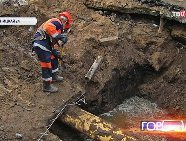 Устранение последствий прорыва трубы водопровода