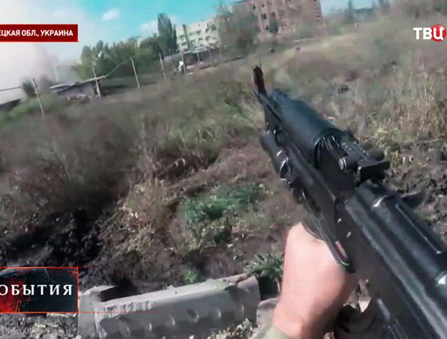 Военные действие в Донецкой области