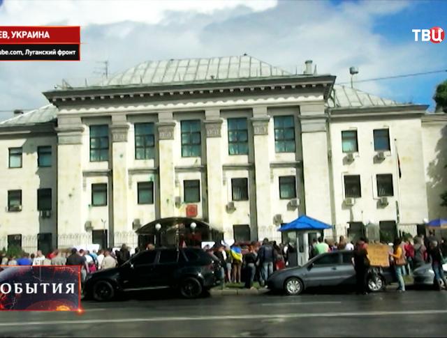 Пикет у здания посольства в Киеве