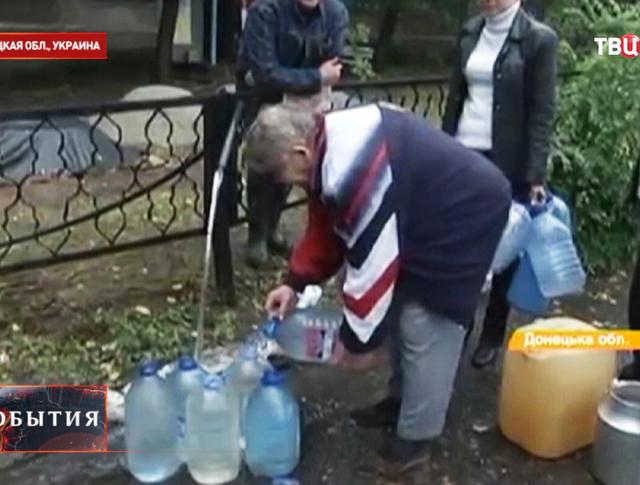Очередь за водой в Донецке