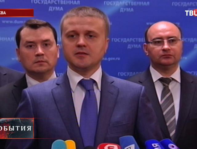 Алексей Диденко первый заместитель руководителя фракции ЛДПР