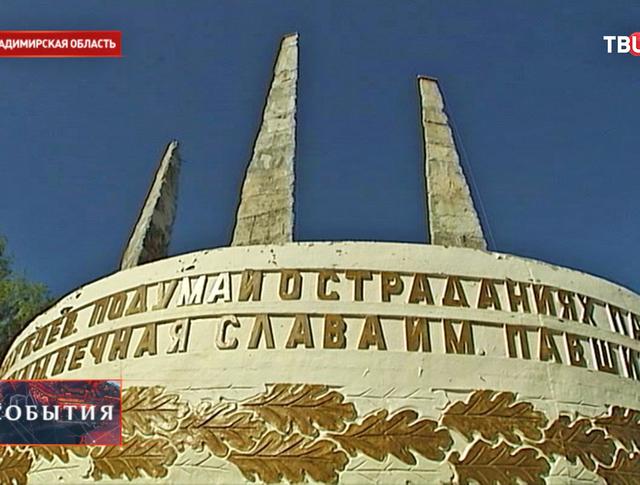 Восстановление памятника героям Великой Отечественной войны в Коврове