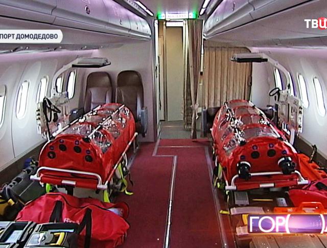 Изолирующие капсулы и медицинское оборудование