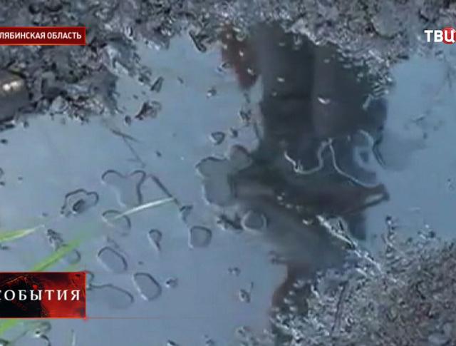 Озеро с нефтяными отходами в Челябинской области