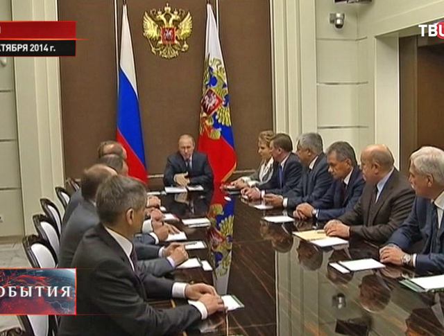 Совещания глав государства с членами Совета Безопасности