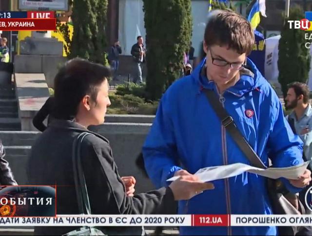 Уличный лекторий в Киеве