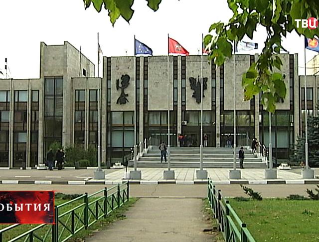 Здание МГИМО
