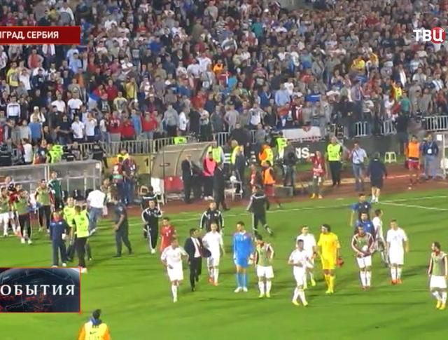 Беспорядки во время футбольного матча