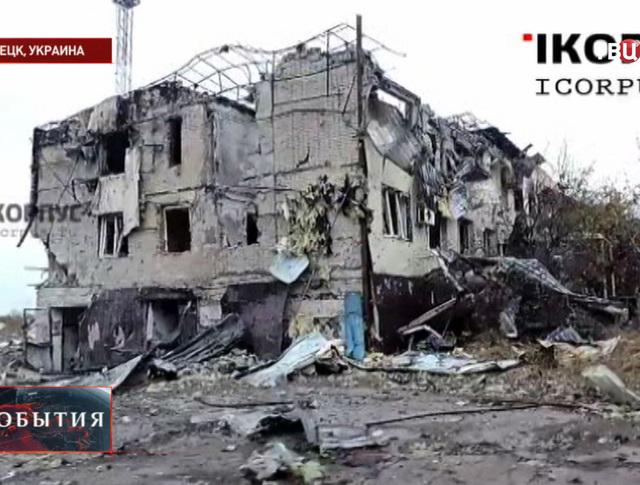 Последствия обстрела в Донецке