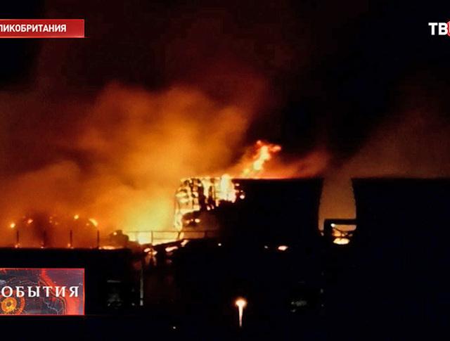 Пожар в Великобритании