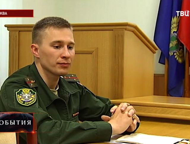 Юрий Медведев, помощник прокурора