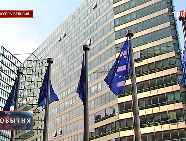 Здание Европарламента в Бельгии