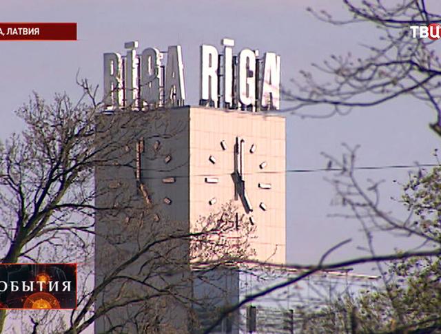 Рига, Латвии