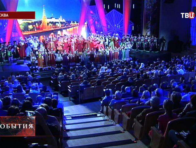 """Большая сцена театра фольклора """"Русская песня"""""""