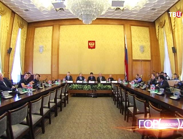 """Круглый стол """"Школа инвесторов"""""""