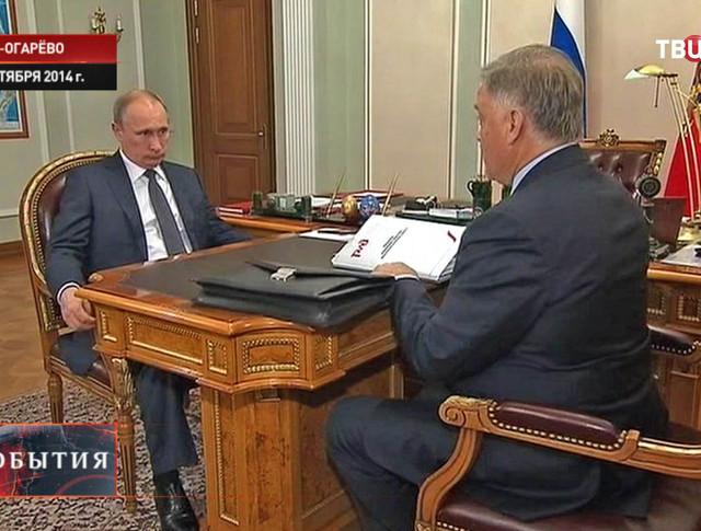 Президент России Владимир Путин и глава РЖД Владимир Якунин