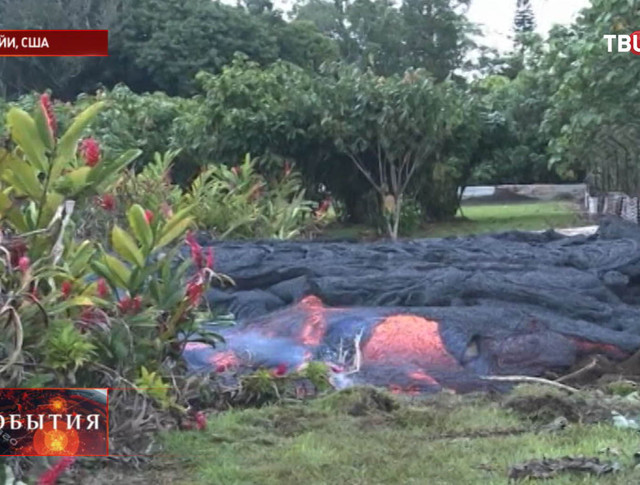 Извержение вулкана в Коста-Рике