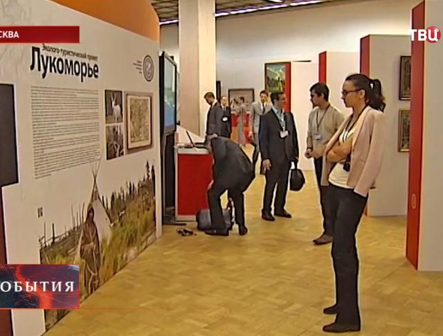 """Фестиваль """"Русского географического общества"""""""