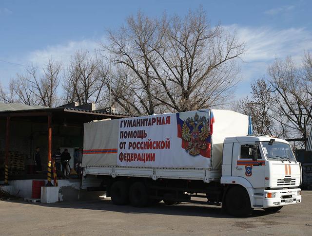 Колонна с гуманитарной помощью МЧС России прибыла в Луганск