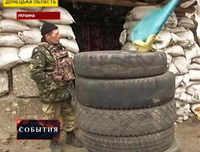 Блокпост украинских войск
