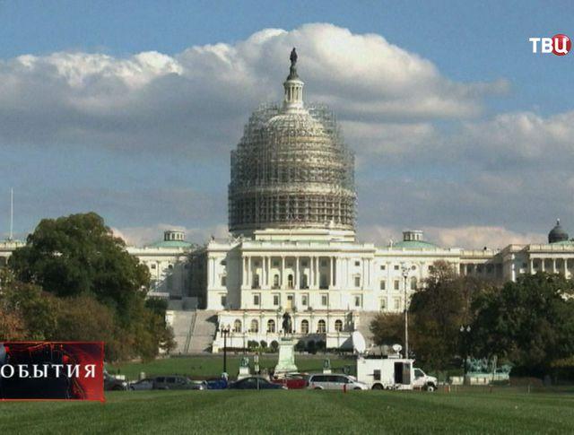 Реконструкция Капитолия в Вашингтоне