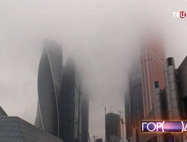 Густой туман в Москве