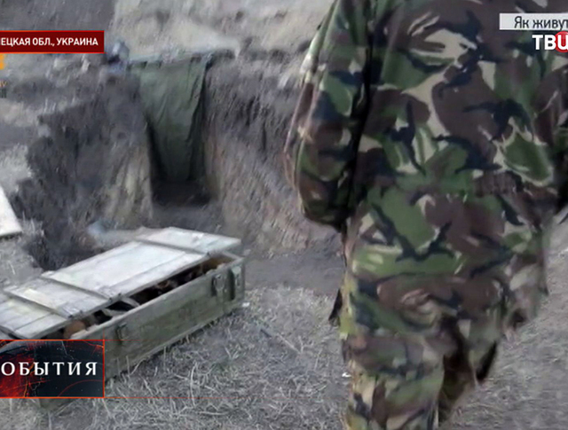 Украпления украинской армии на передовой