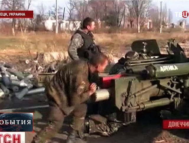 Украинские военные ведут обстрел Донецка