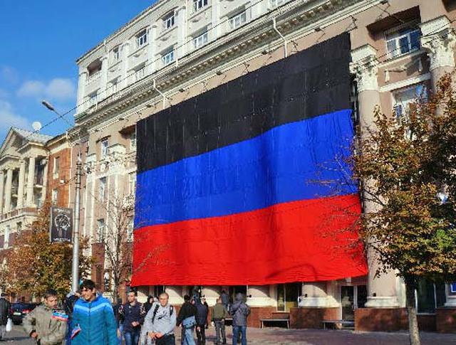 Флаг ДНР в Донецке