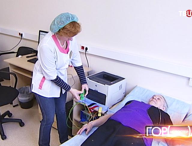 Обследование пациента в диагностическом центре
