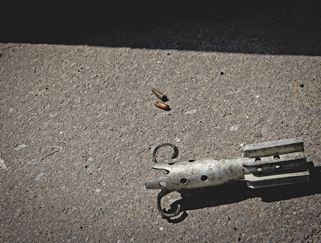 Фрагмент минометного снаряда