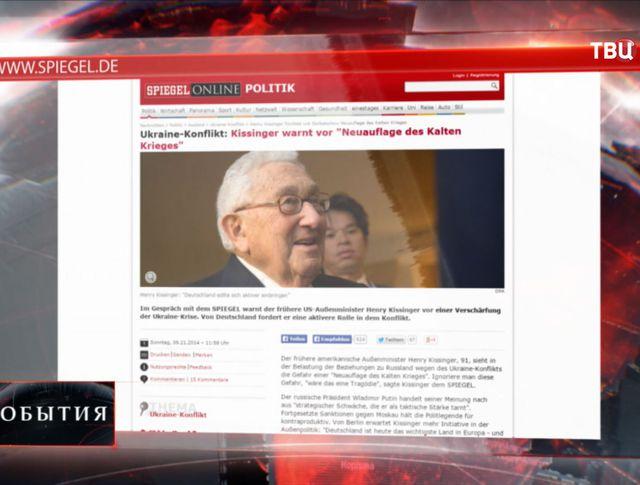 Сайт www.spiegel.de