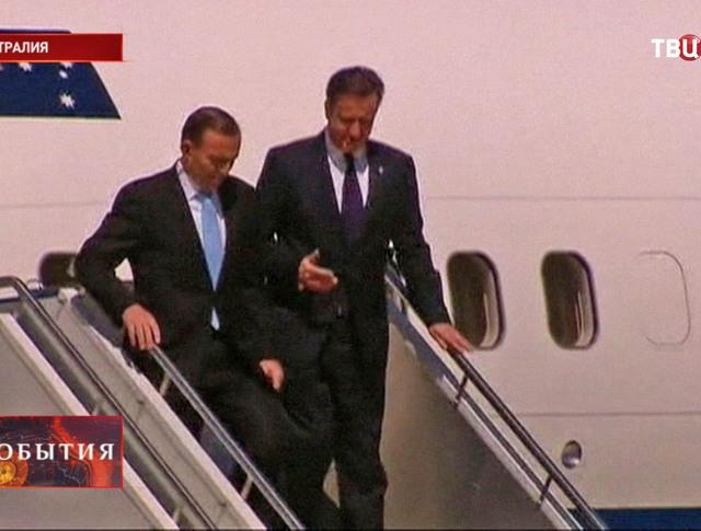 Премьер-министр Великобритании Дэвид Кэмерон прибыл в Австралию