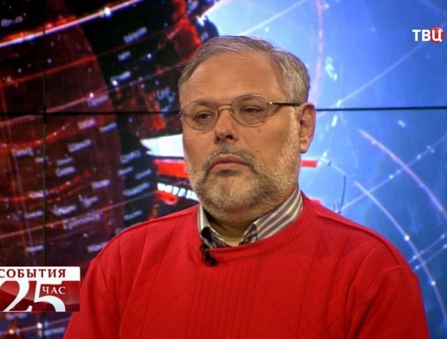 """Михаил Хазин, экономический аналитик, президент консалтинговой компании """"Неокон"""""""