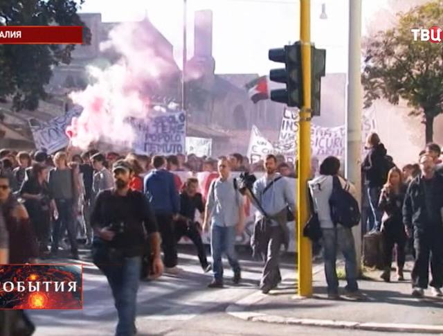 Акции протеста в Италии