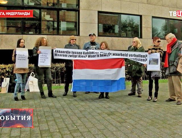 Митинг в Нидерландах против затягивания расследования крушения малайзийского самолета Boeing
