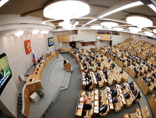 Заседание Госдумы РФ